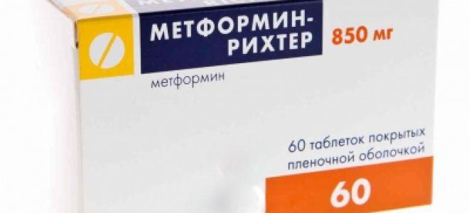 Показания к применению препарата Метформин