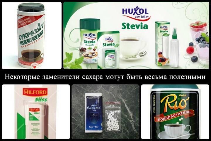 разновидности-заменителей-сахара