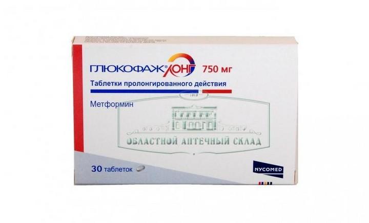 глюкофаж-лонг-750