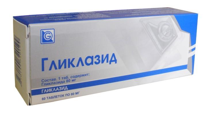 гликлазид
