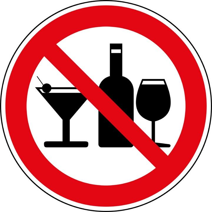 нет-алкогол