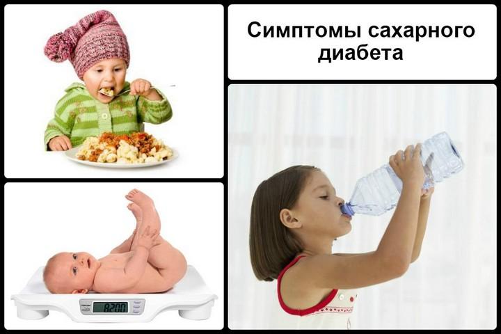 симптомы-у-детей