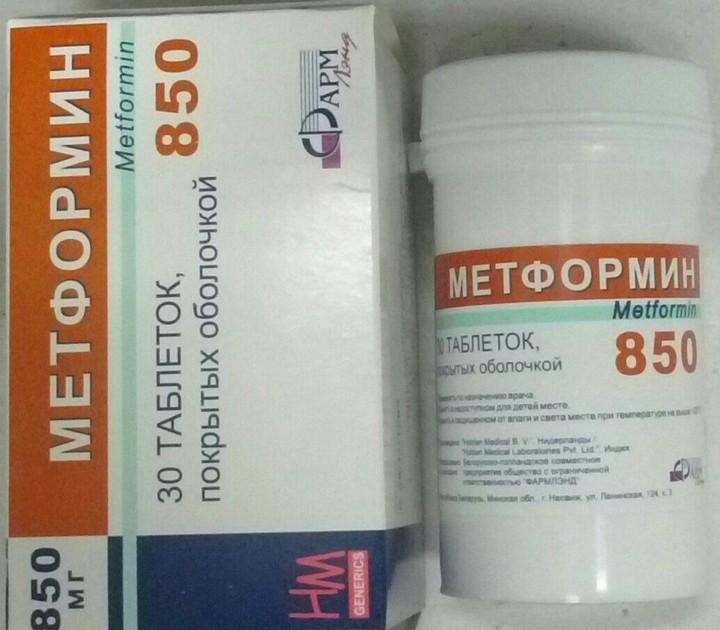 таблетки-метоформин