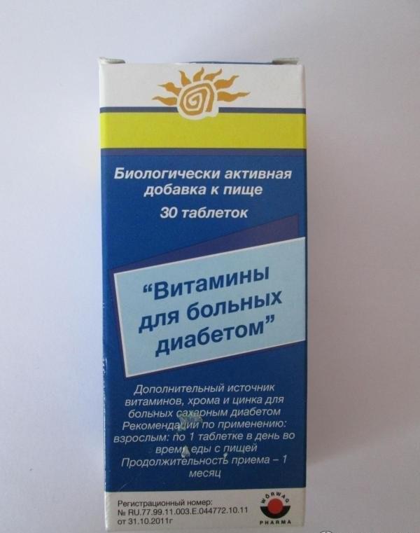 верваг-фарма-витамины-для-диабетиков